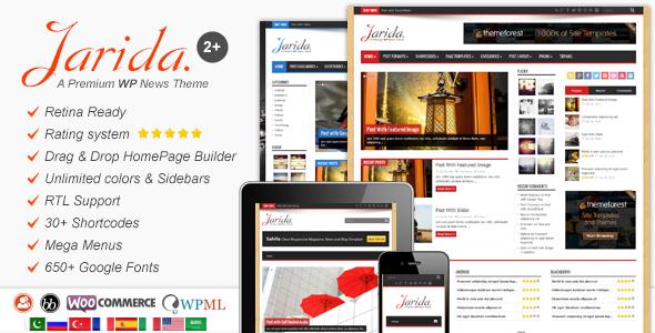 Best Arabic WordPress Themes For Arabic WordPress Sites